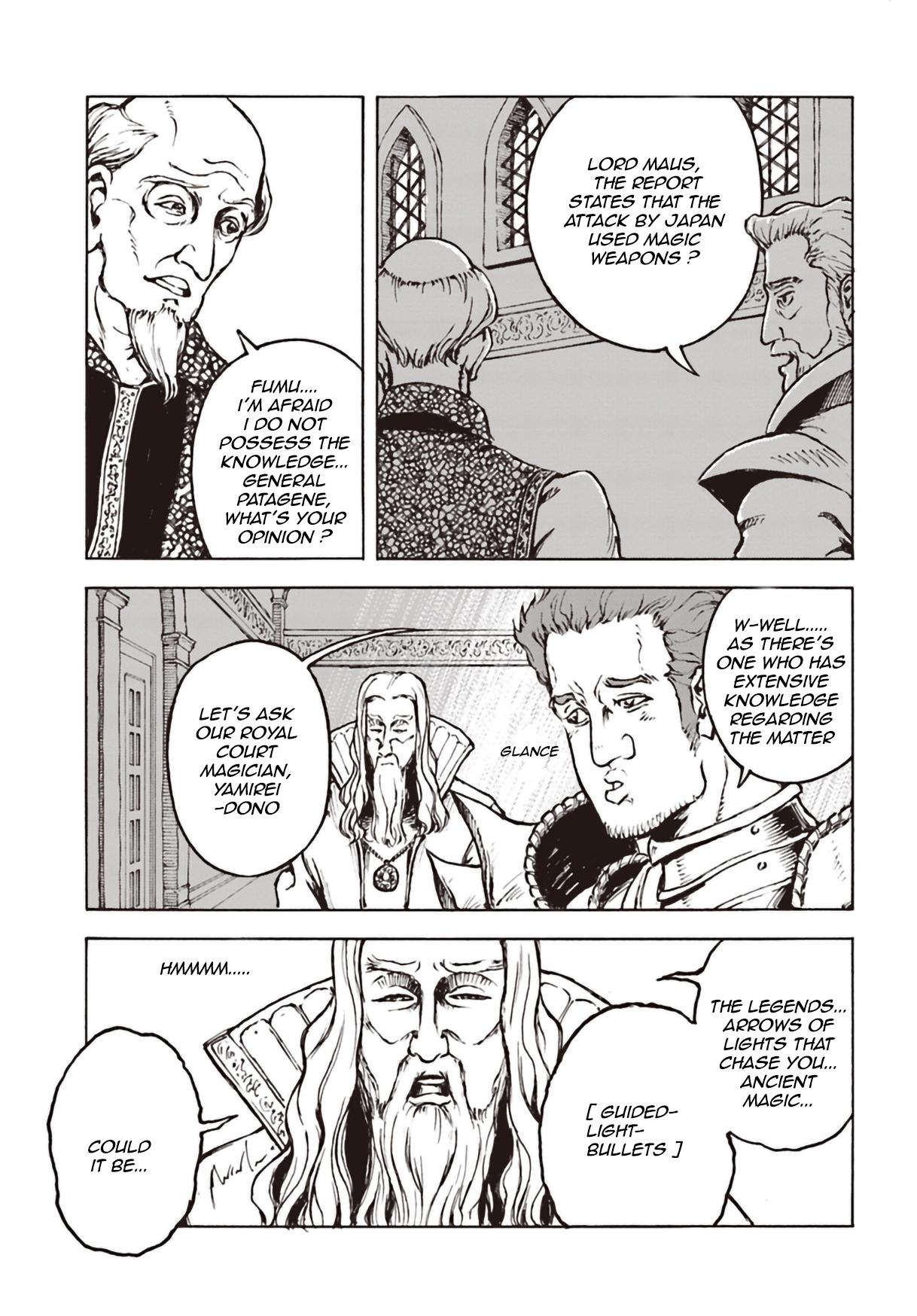 Nihonkoku Shoukan Chapter 11  Online Free Manga Read Image 5
