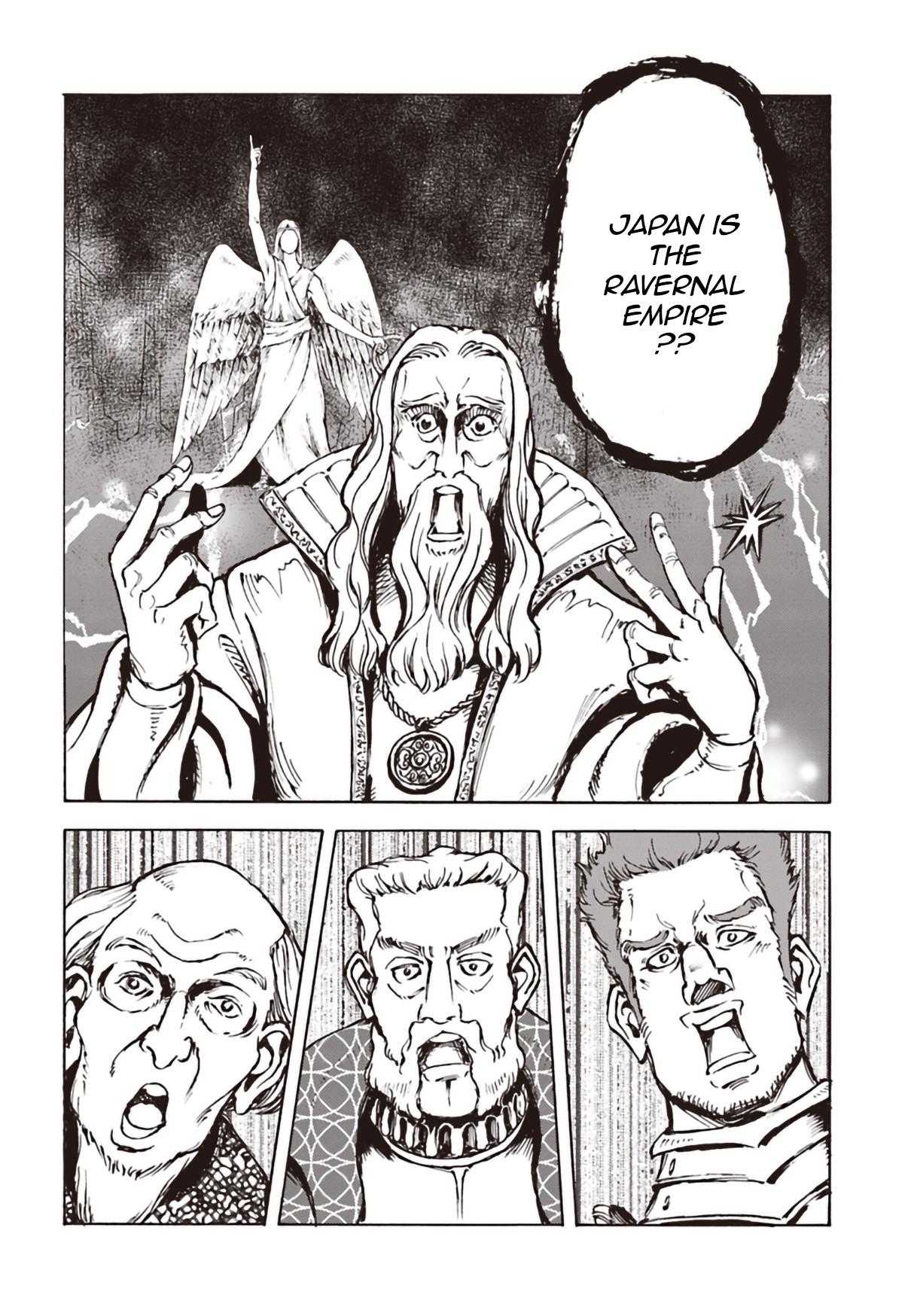 Nihonkoku Shoukan Chapter 11  Online Free Manga Read Image 6