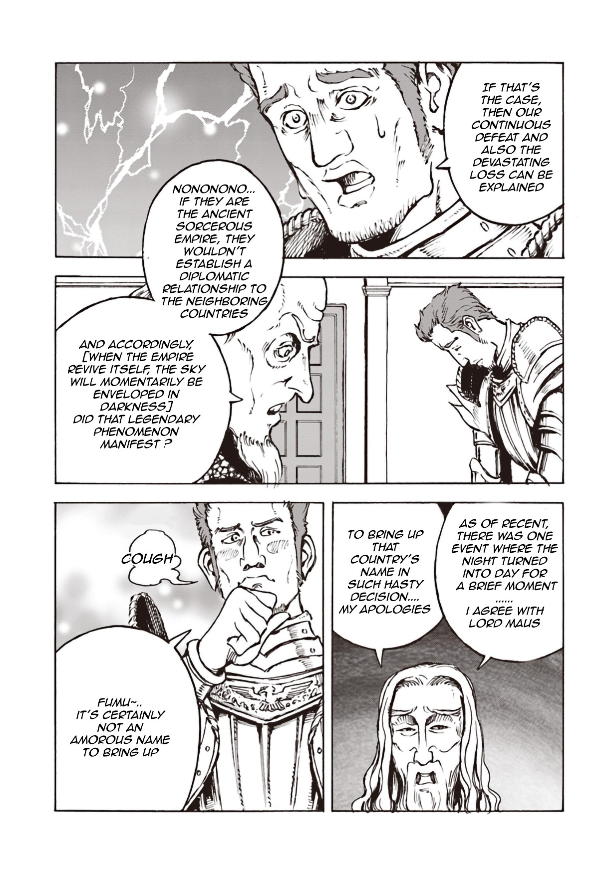 Nihonkoku Shoukan Chapter 11  Online Free Manga Read Image 7