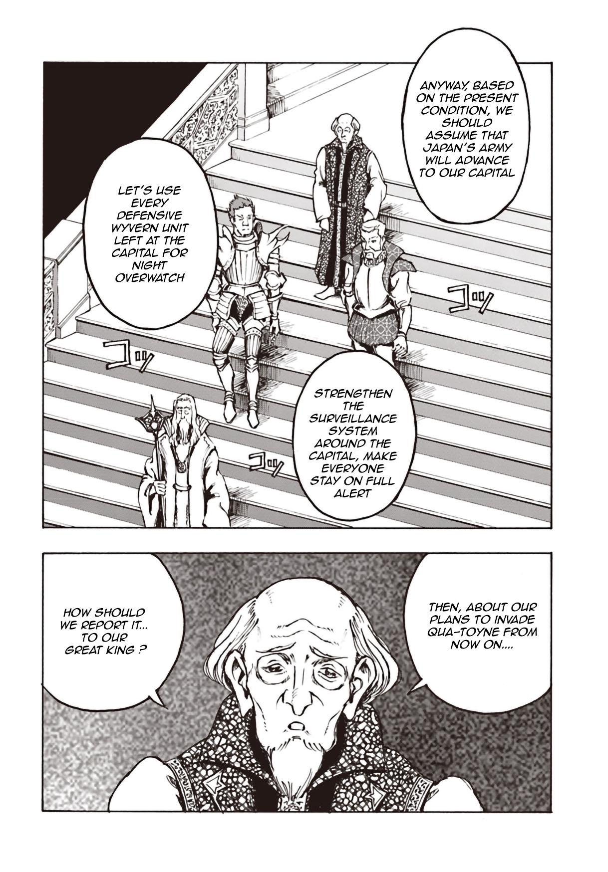Nihonkoku Shoukan Chapter 11  Online Free Manga Read Image 8