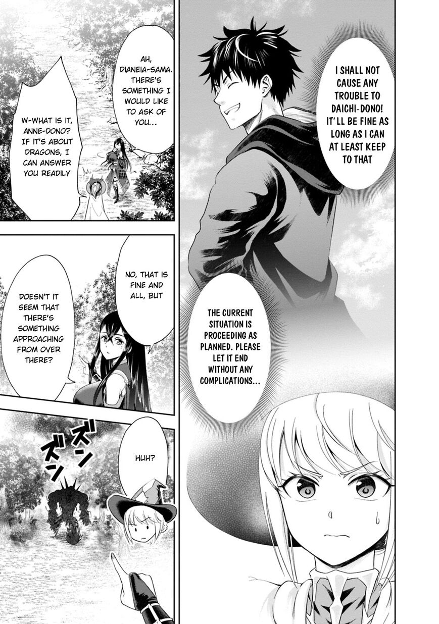 Ore No Ie Ga Maryoku Spot Datta Ken Sundeiru Dake De Sekai Saikyou Chapter 39  Online Free Manga Read Image 4