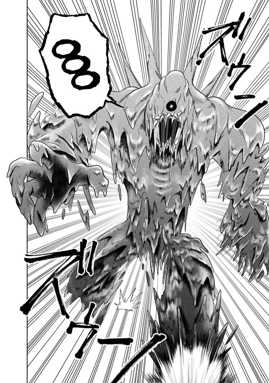 Ore No Ie Ga Maryoku Spot Datta Ken Sundeiru Dake De Sekai Saikyou Chapter 39  Online Free Manga Read Image 5