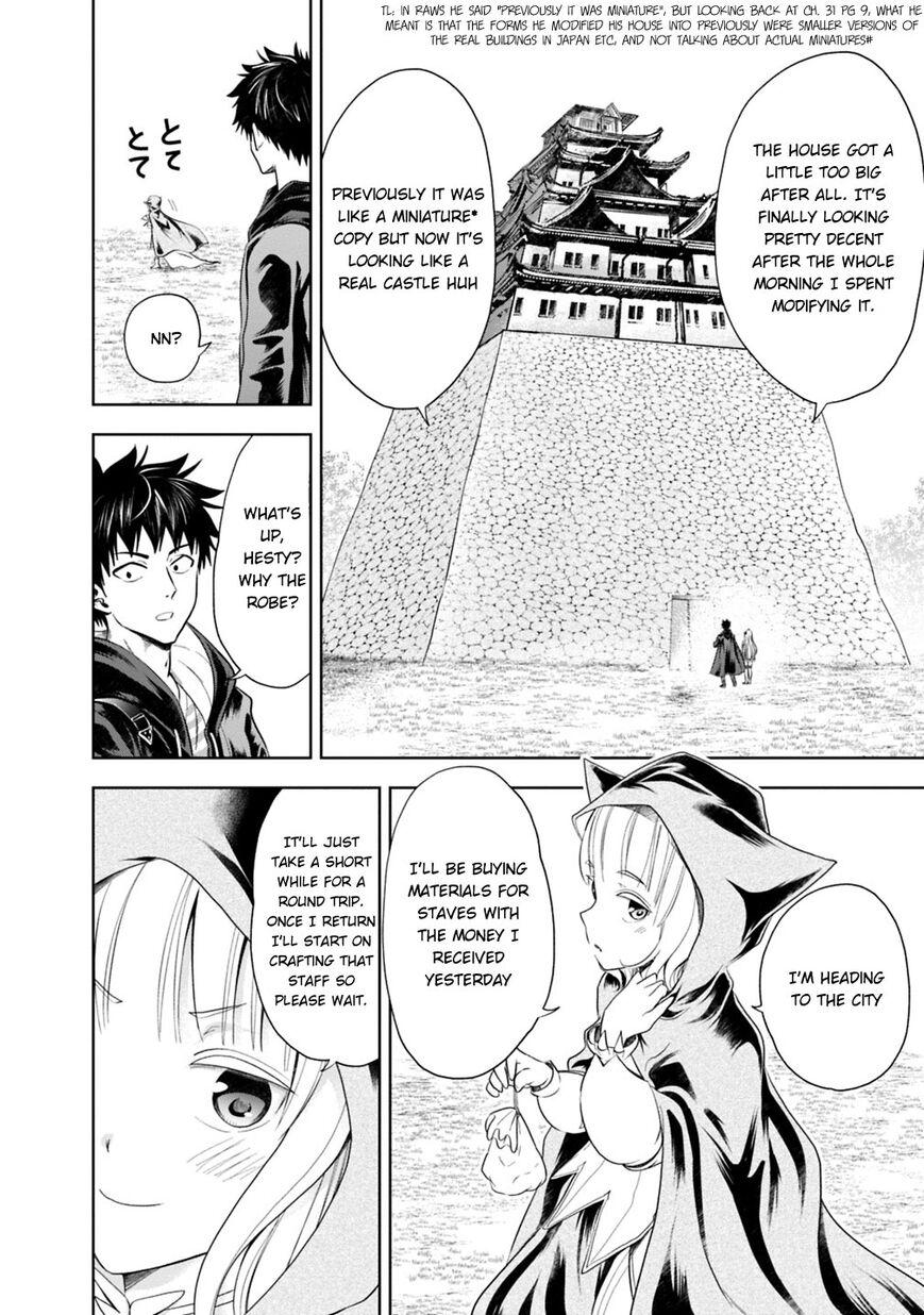 Ore No Ie Ga Maryoku Spot Datta Ken Sundeiru Dake De Sekai Saikyou Chapter 39  Online Free Manga Read Image 7