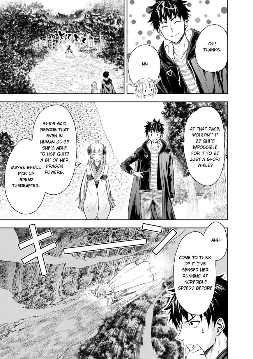 Ore No Ie Ga Maryoku Spot Datta Ken Sundeiru Dake De Sekai Saikyou Chapter 39  Online Free Manga Read Image 8