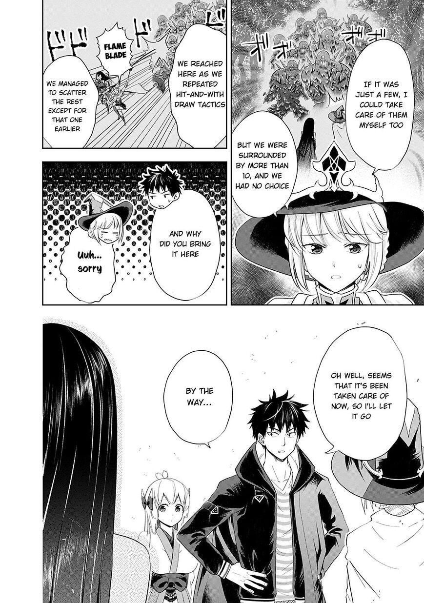 Ore No Ie Ga Maryoku Spot Datta Ken Sundeiru Dake De Sekai Saikyou Chapter 40  Online Free Manga Read Image 7