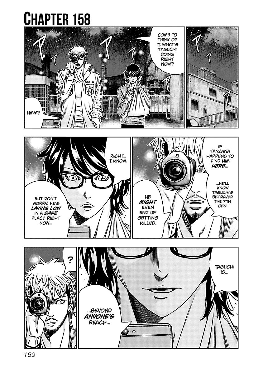 Out Makoto Mizuta Chapter 158  Online Free Manga Read Image 2