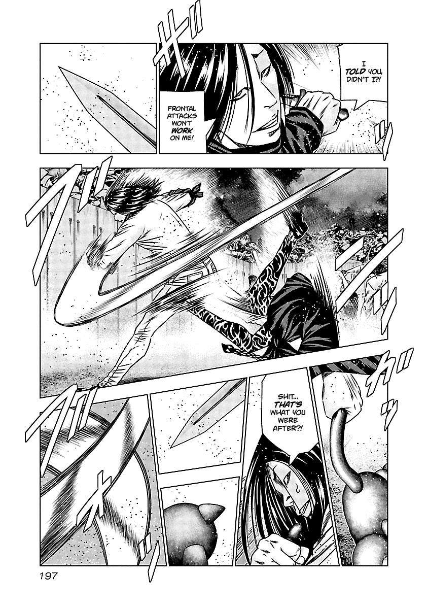 Out Makoto Mizuta Chapter 159  Online Free Manga Read Image 11