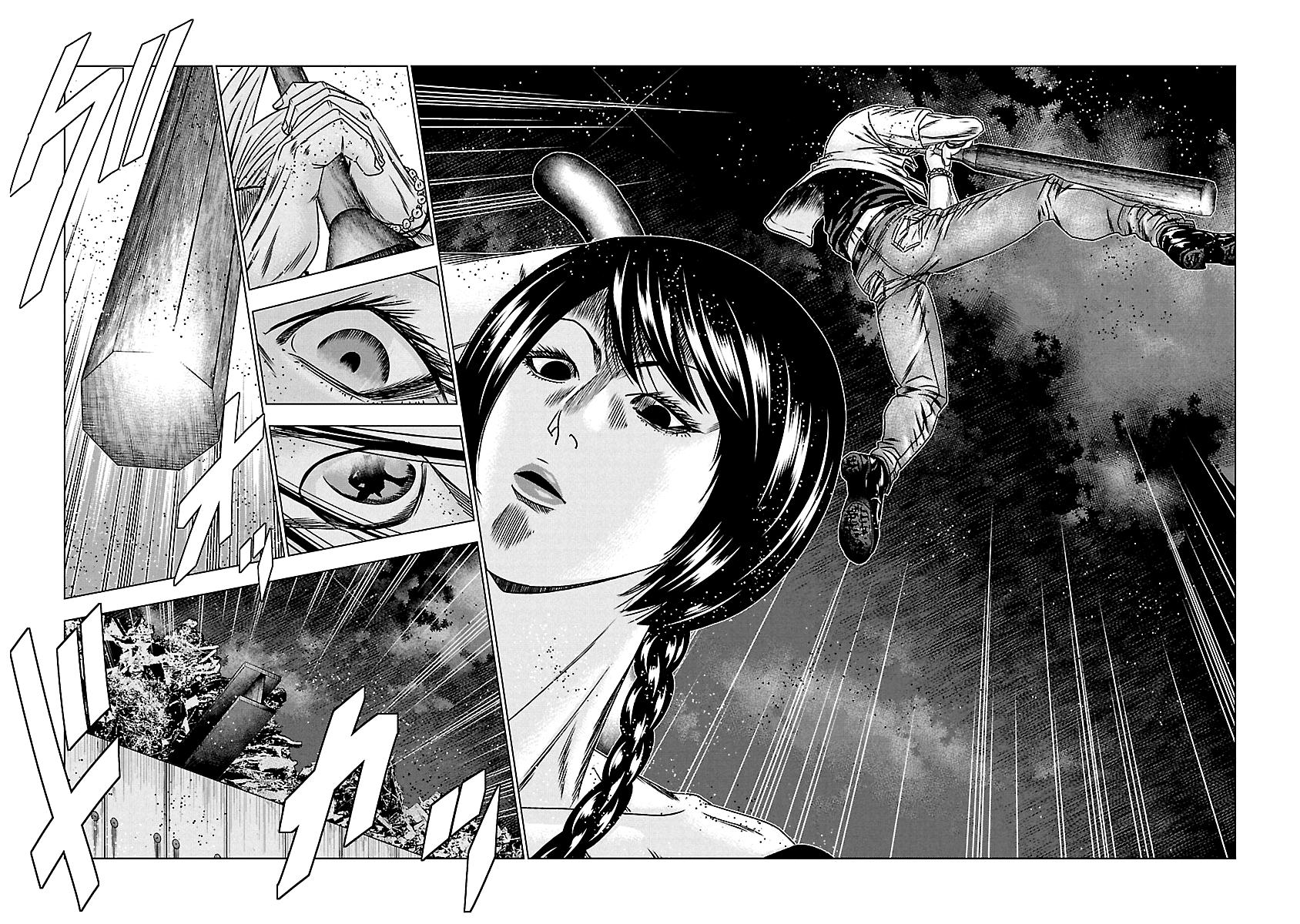 Out Makoto Mizuta Chapter 159  Online Free Manga Read Image 15
