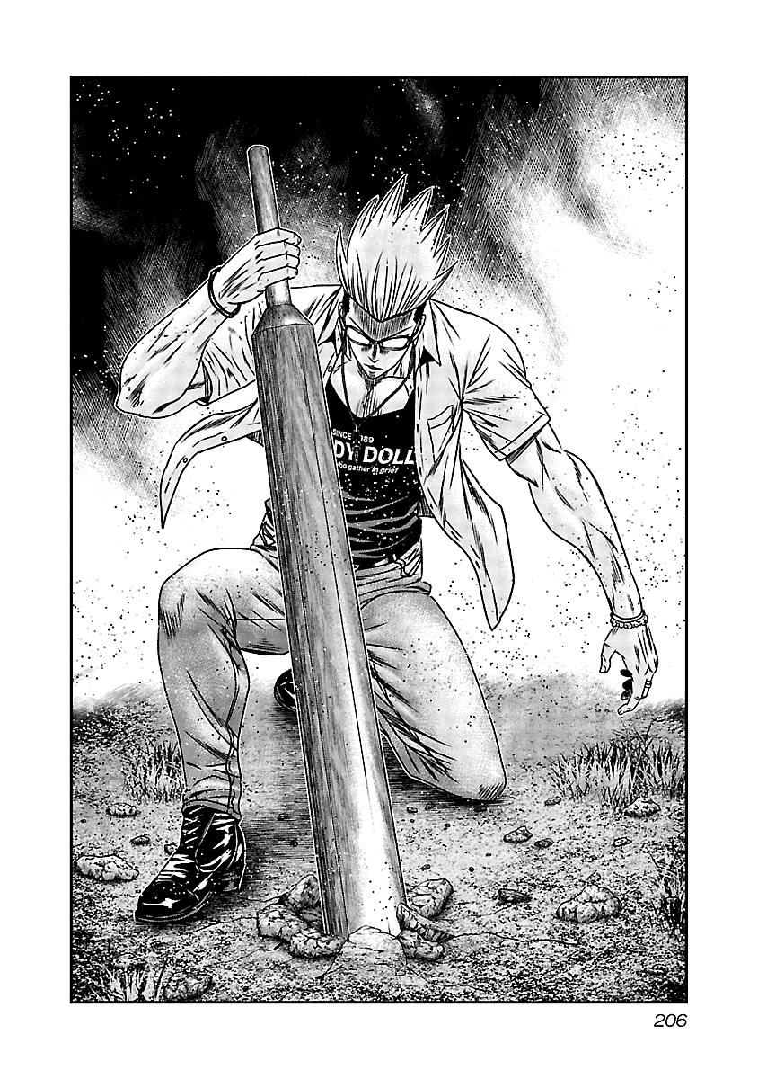 Out Makoto Mizuta Chapter 159  Online Free Manga Read Image 17