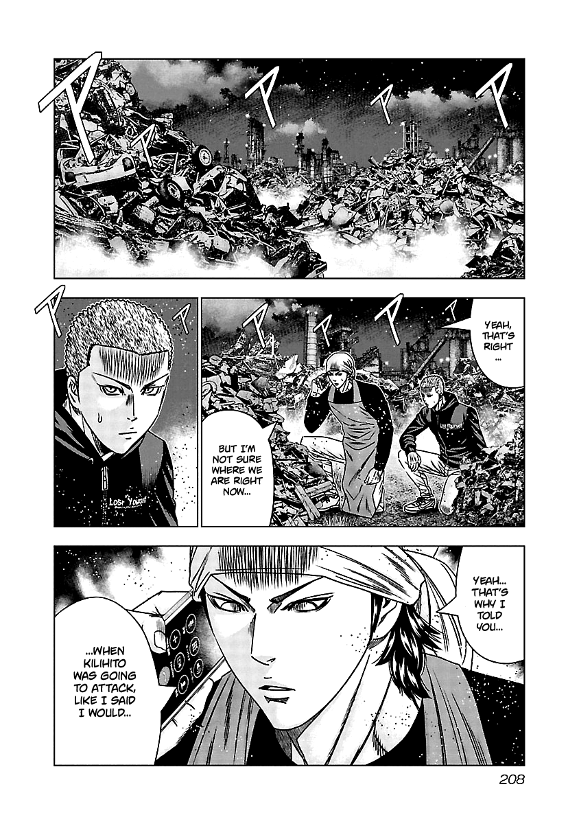Out Makoto Mizuta Chapter 159  Online Free Manga Read Image 19