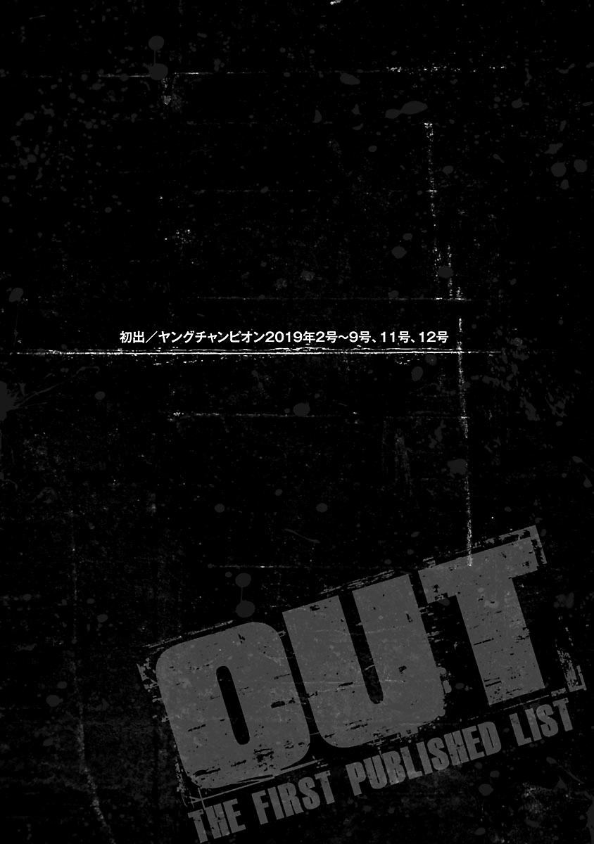 Out Makoto Mizuta Chapter 159  Online Free Manga Read Image 24