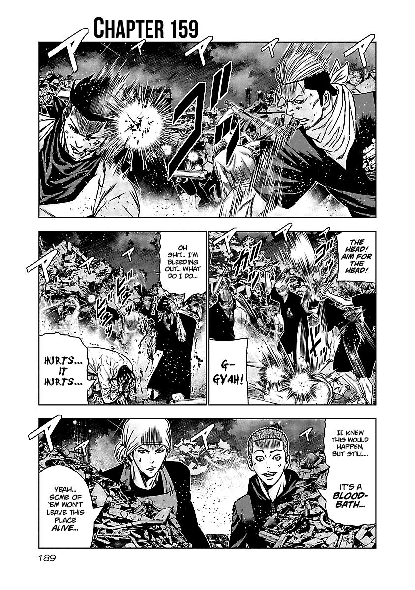 Out Makoto Mizuta Chapter 159  Online Free Manga Read Image 3