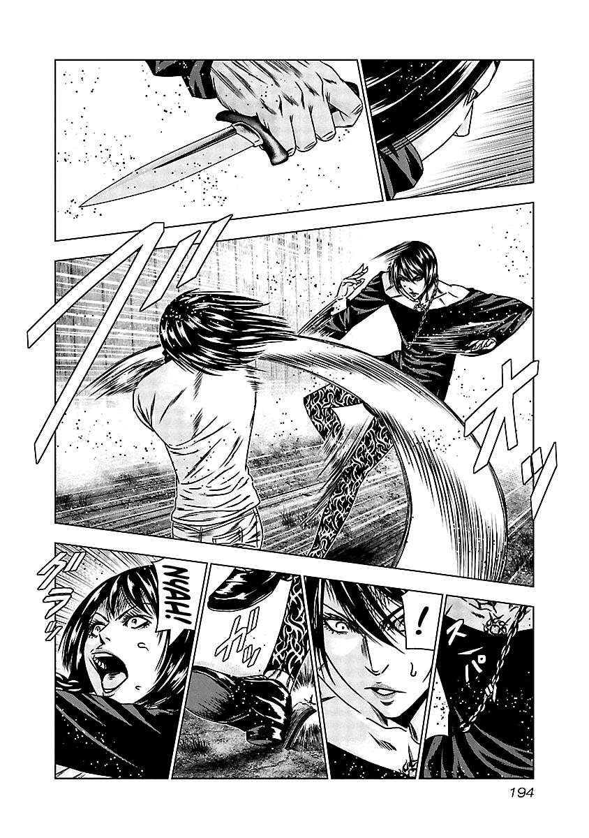 Out Makoto Mizuta Chapter 159  Online Free Manga Read Image 8