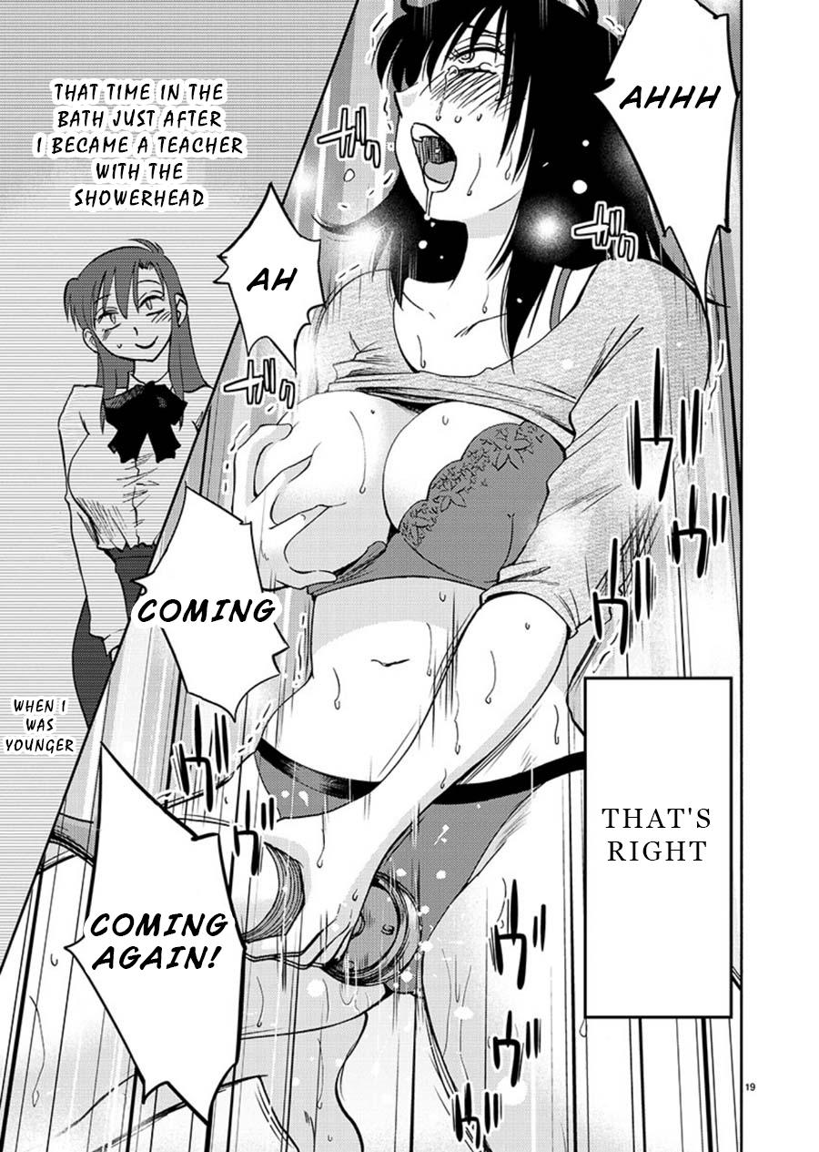 Rakujitsu No Pathos Chapter 65  Online Free Manga Read Image 18