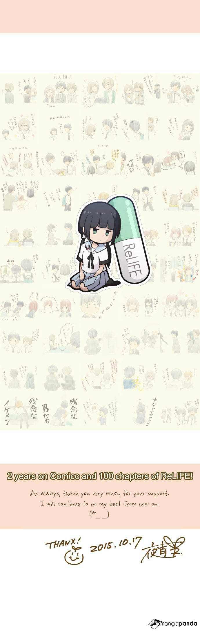 ReLIFE Chapter 100  Online Free Manga Read Image 34