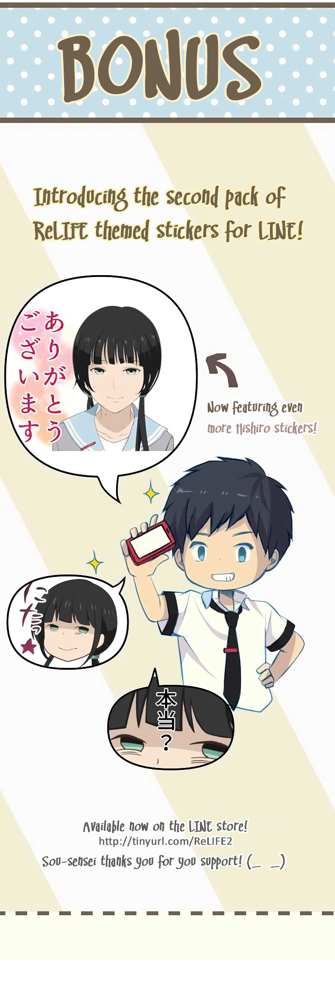 ReLIFE Chapter 115  Online Free Manga Read Image 27