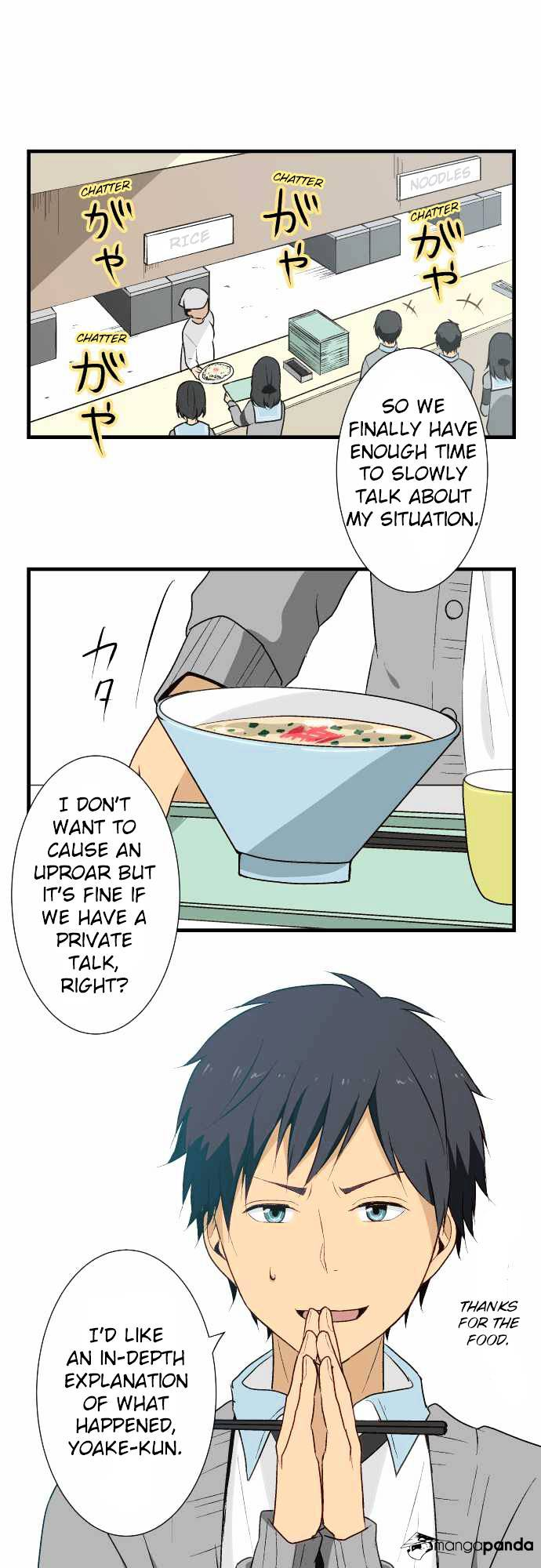 ReLIFE Chapter 12  Online Free Manga Read Image 1
