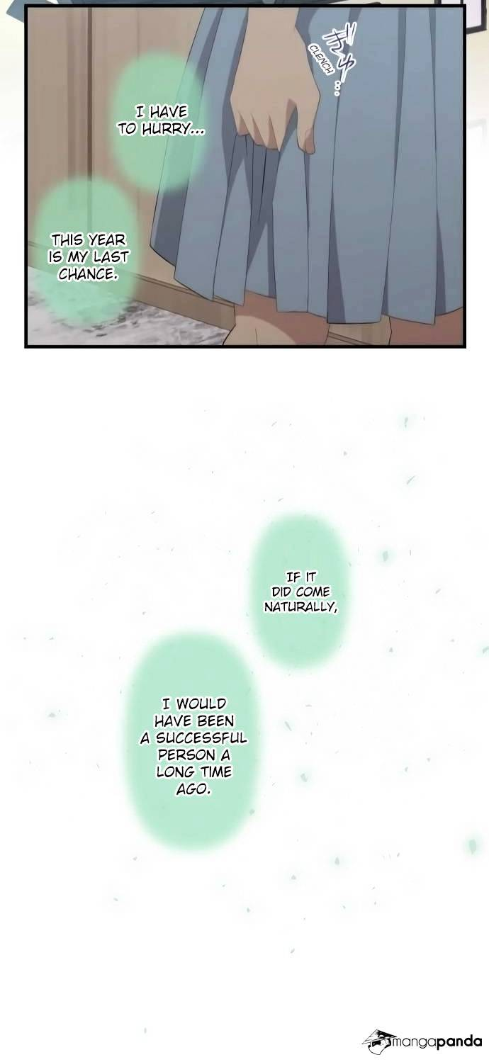 ReLIFE Chapter 122  Online Free Manga Read Image 25