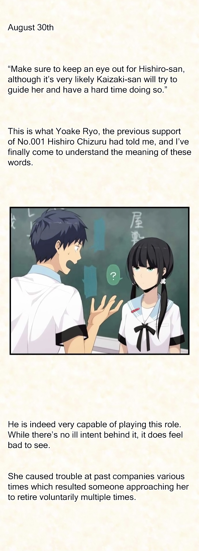 ReLIFE Chapter 129  Online Free Manga Read Image 23