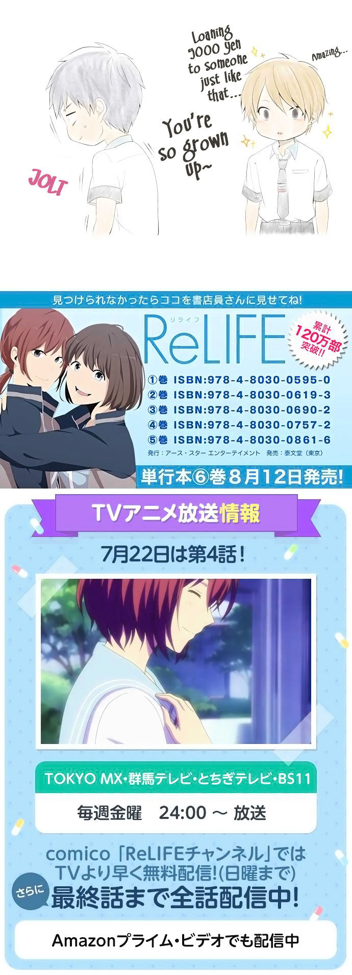 ReLIFE Chapter 137  Online Free Manga Read Image 25