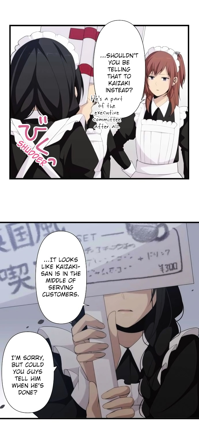 ReLIFE Chapter 144.2  Online Free Manga Read Image 17
