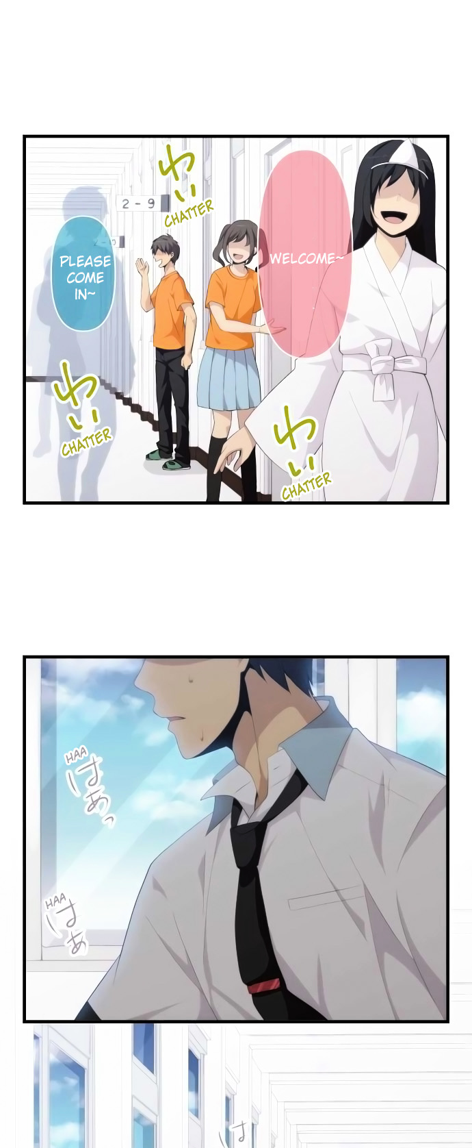 ReLIFE Chapter 147  Online Free Manga Read Image 1