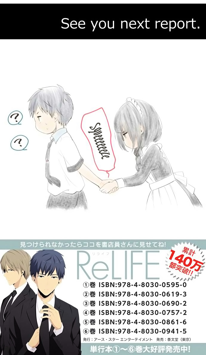 ReLIFE Chapter 147  Online Free Manga Read Image 26
