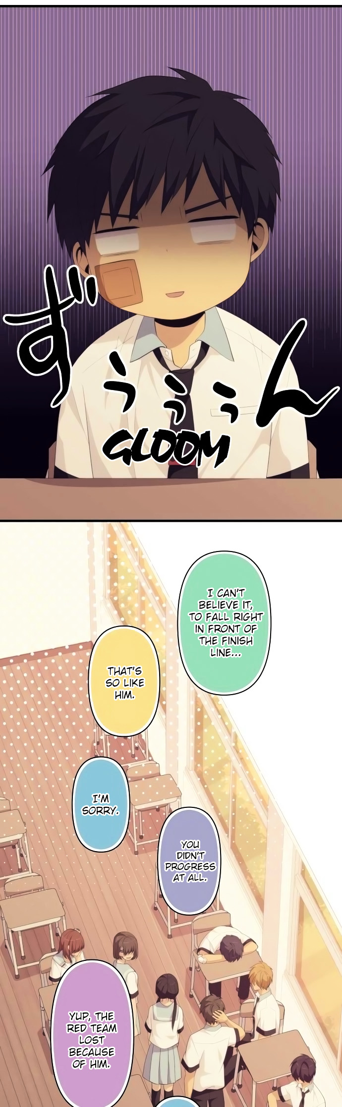 ReLIFE Chapter 150  Online Free Manga Read Image 19