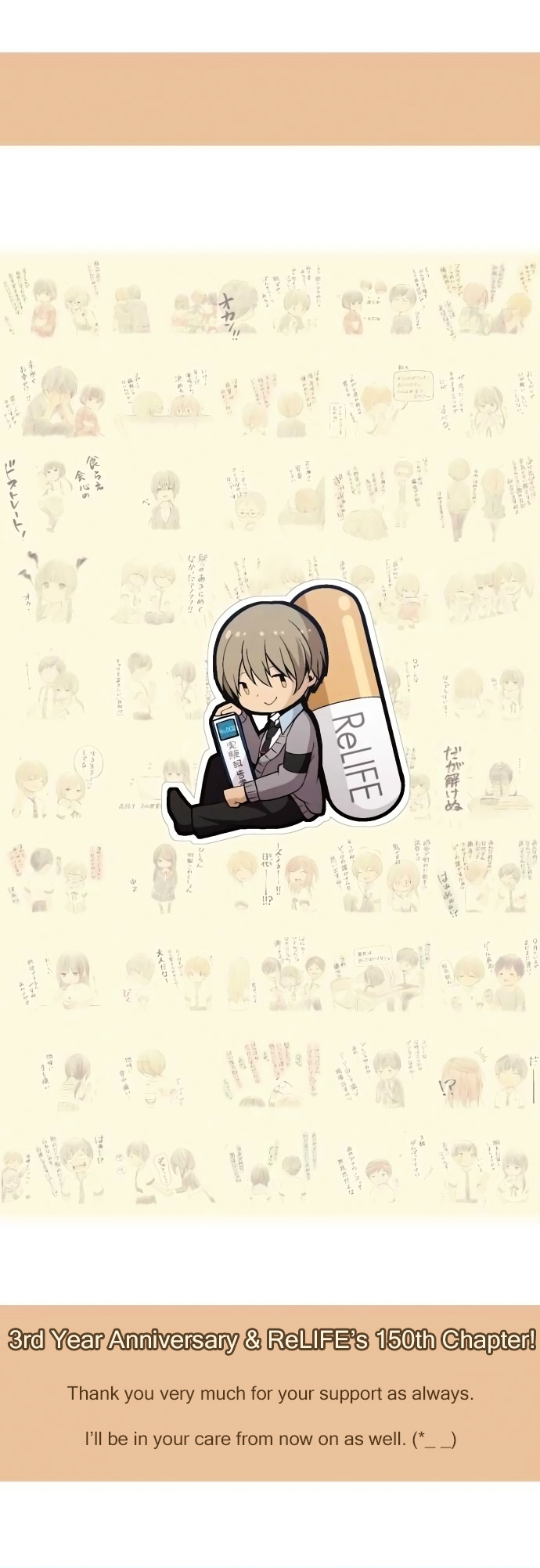 ReLIFE Chapter 150  Online Free Manga Read Image 25