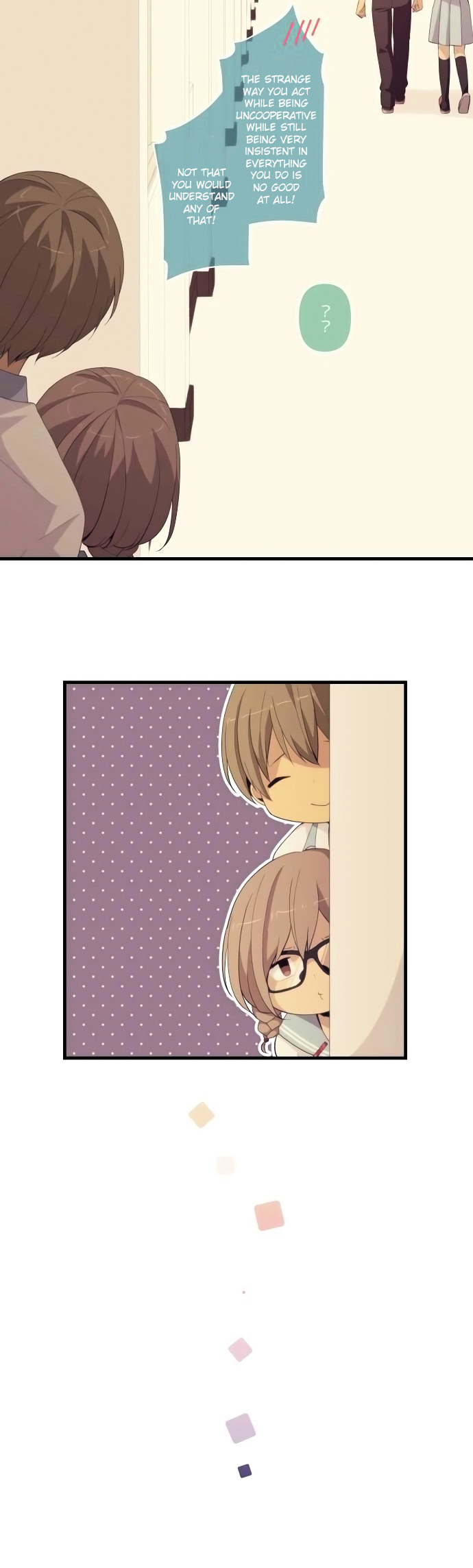 ReLIFE Chapter 152  Online Free Manga Read Image 16