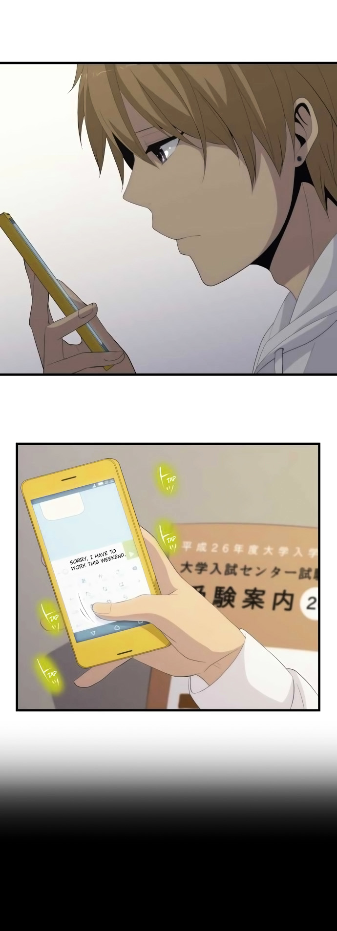 ReLIFE Chapter 159  Online Free Manga Read Image 4