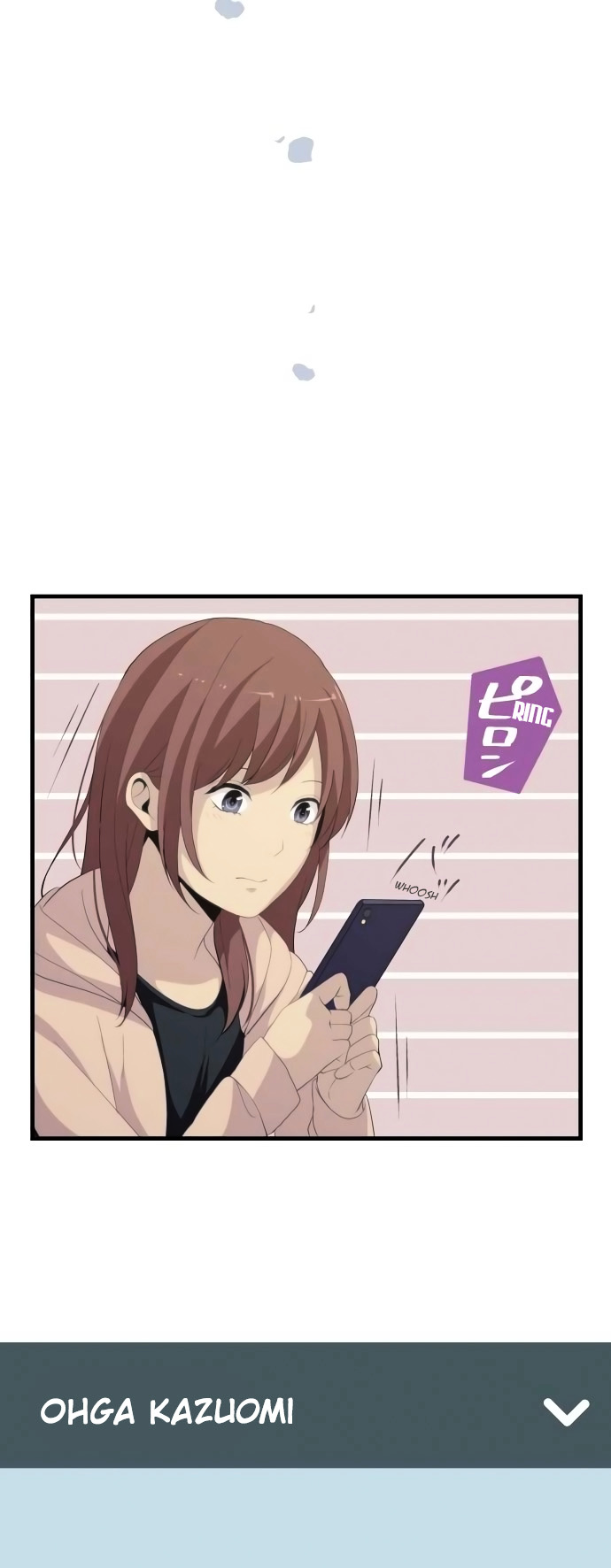 ReLIFE Chapter 159  Online Free Manga Read Image 6