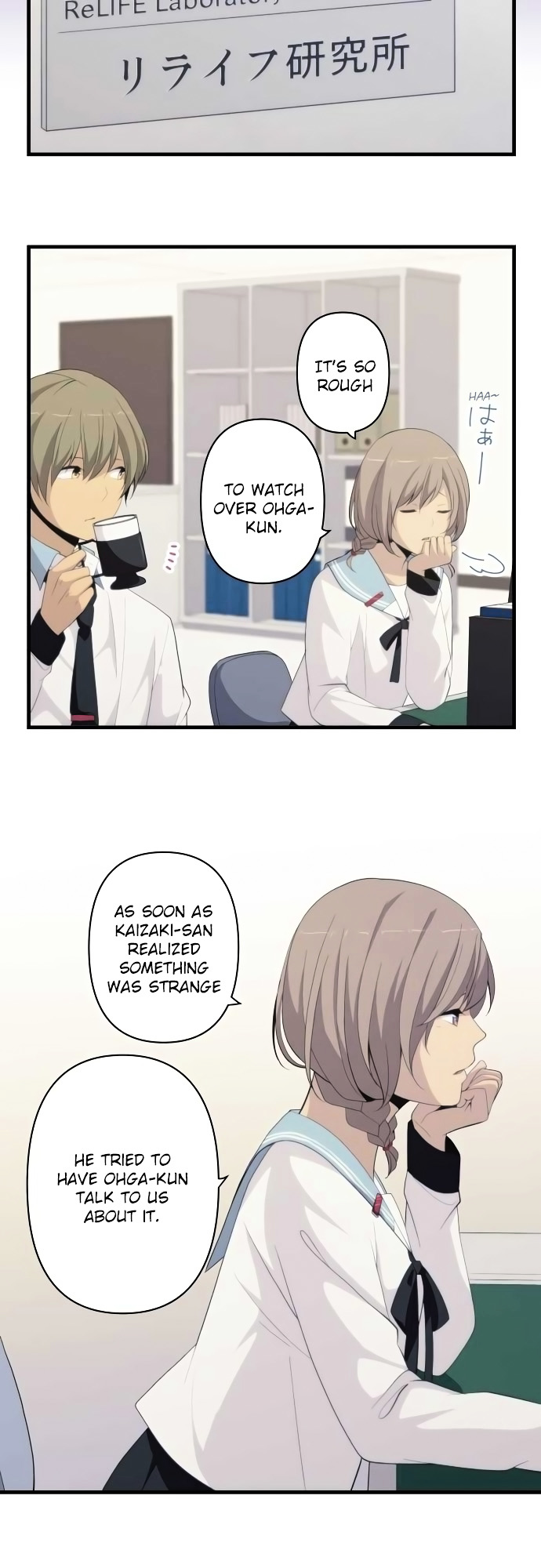 ReLIFE Chapter 162  Online Free Manga Read Image 10