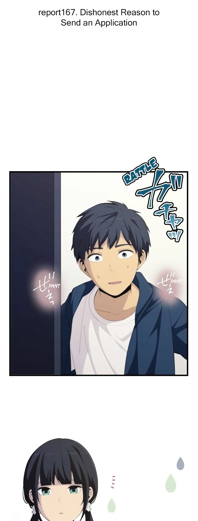 ReLIFE Chapter 167  Online Free Manga Read Image 3