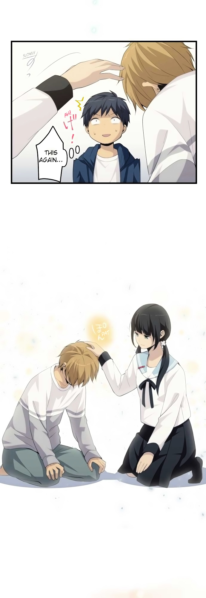 ReLIFE Chapter 170  Online Free Manga Read Image 20