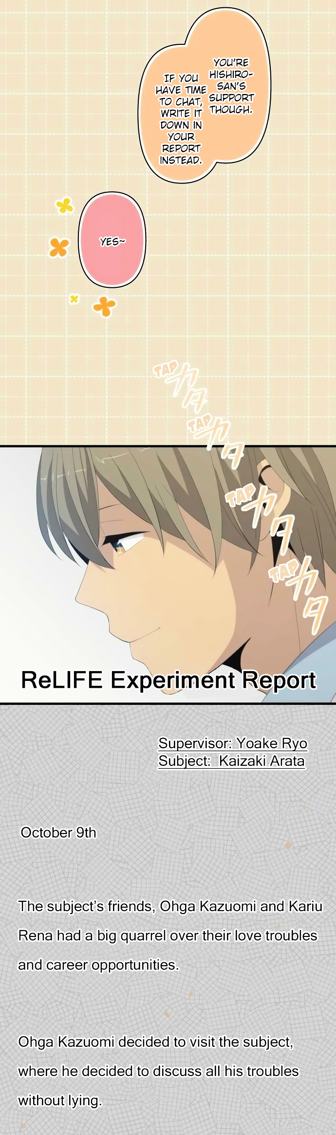 ReLIFE Chapter 172  Online Free Manga Read Image 5