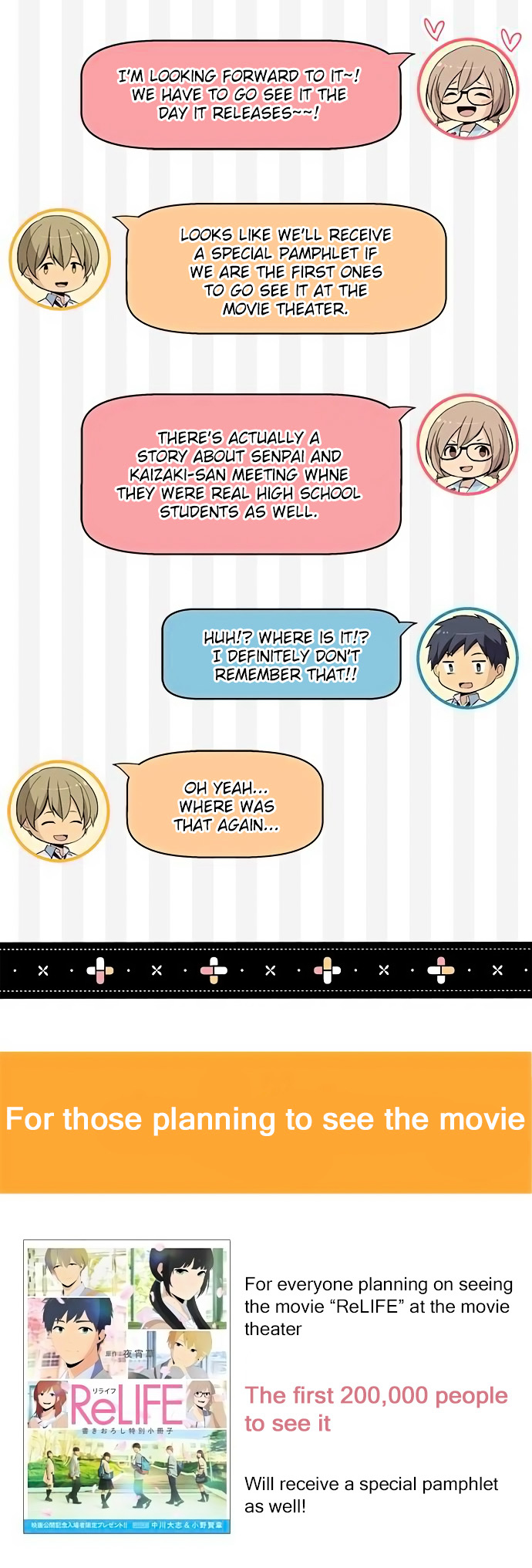 ReLIFE Chapter 174  Online Free Manga Read Image 24