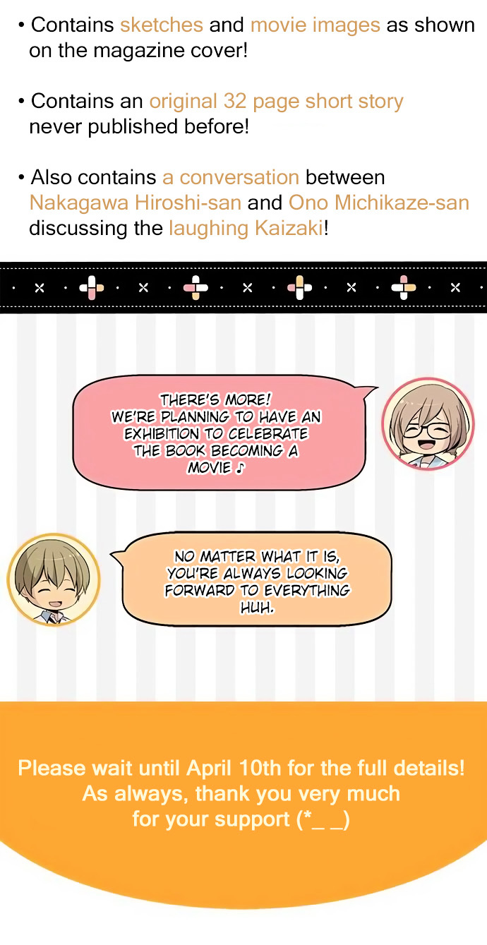 ReLIFE Chapter 174  Online Free Manga Read Image 25