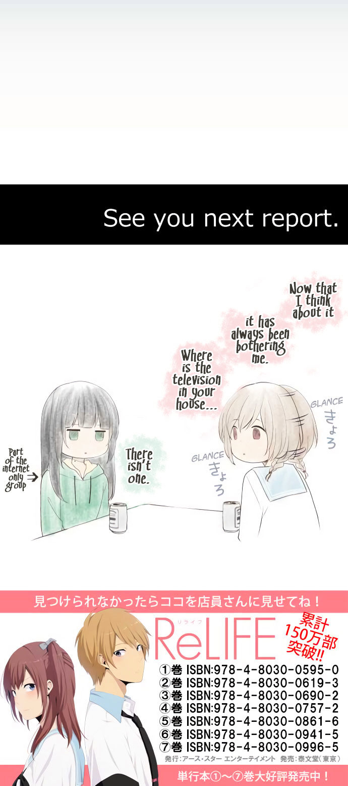 ReLIFE Chapter 181  Online Free Manga Read Image 27