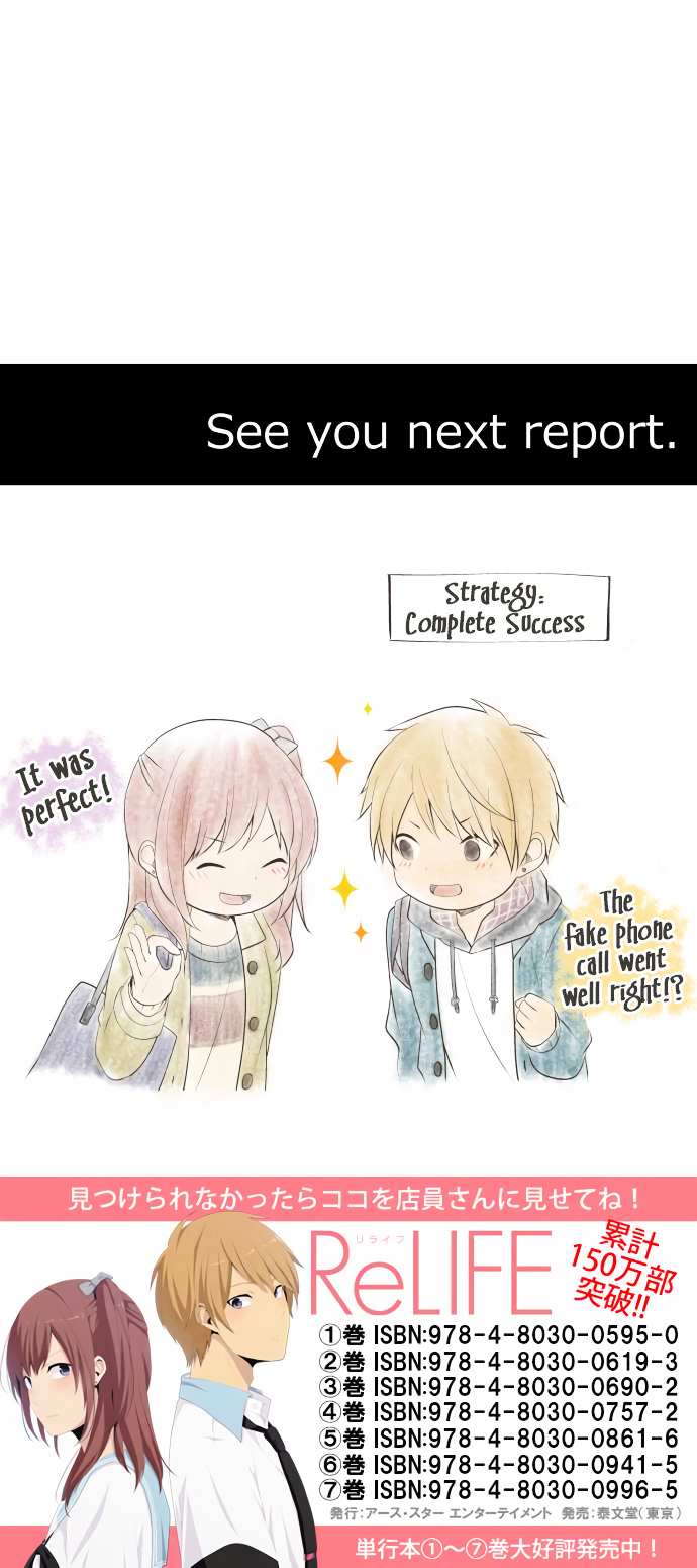 ReLIFE Chapter 183  Online Free Manga Read Image 26