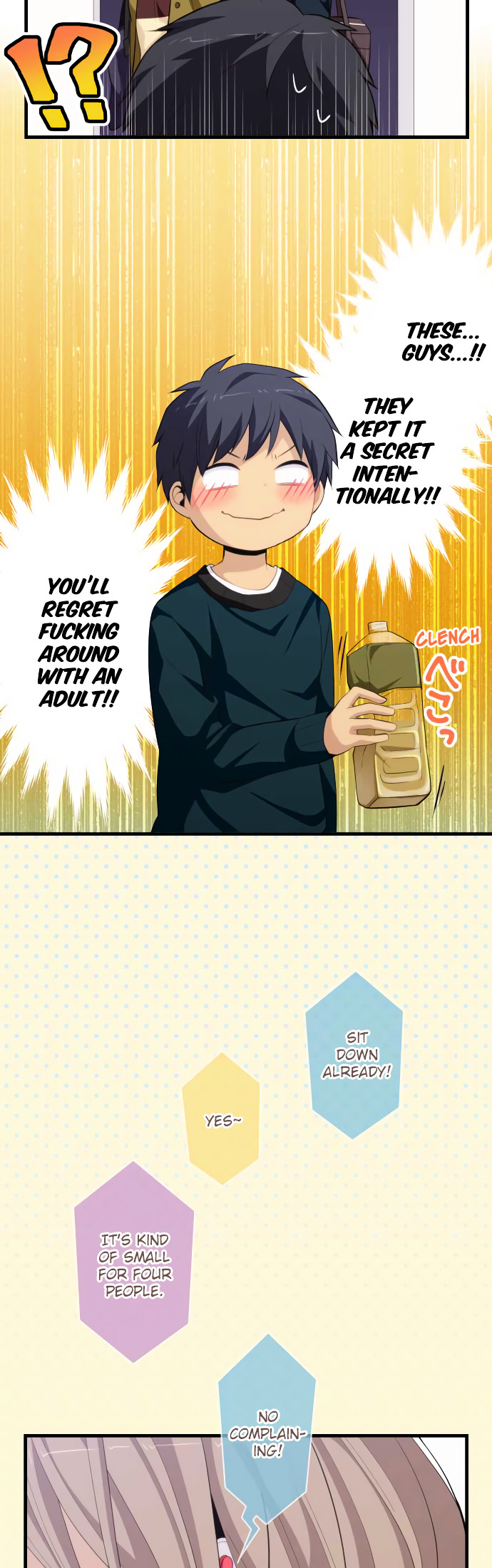ReLIFE Chapter 183  Online Free Manga Read Image 9
