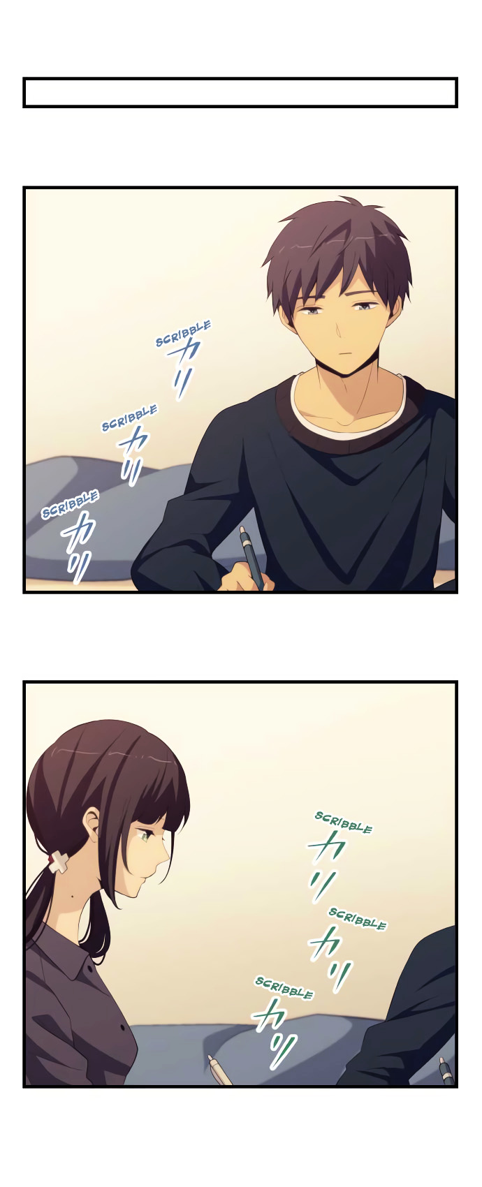 ReLIFE Chapter 184  Online Free Manga Read Image 5