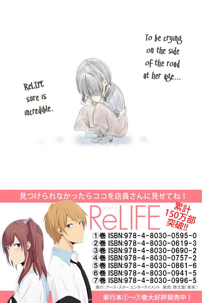 ReLIFE Chapter 186  Online Free Manga Read Image 28
