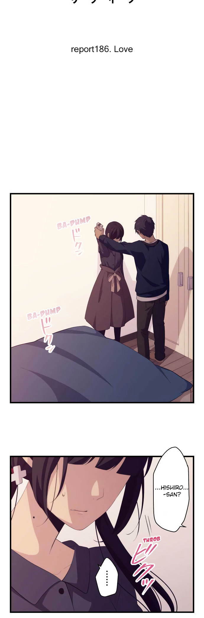 ReLIFE Chapter 186  Online Free Manga Read Image 6