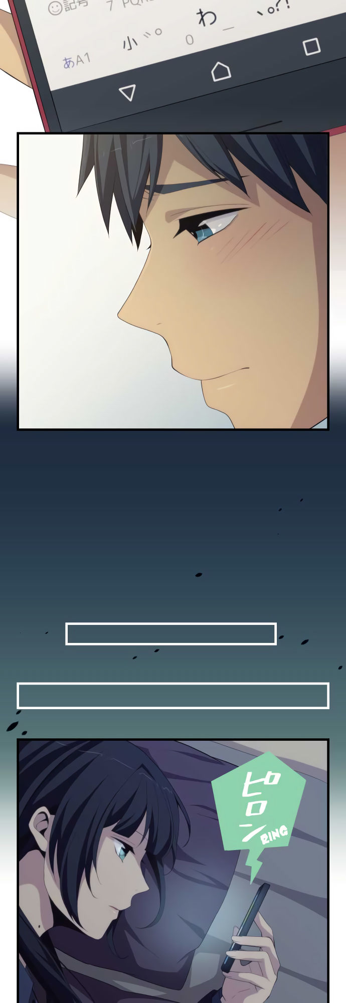 ReLIFE Chapter 187  Online Free Manga Read Image 15