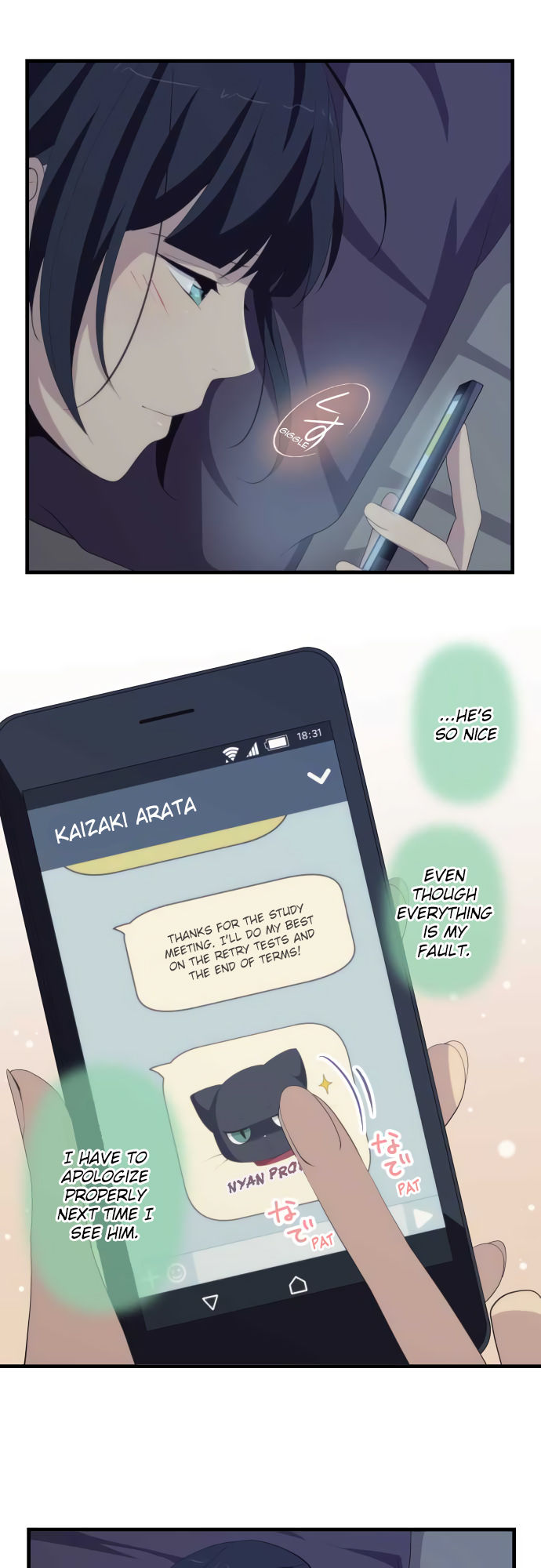 ReLIFE Chapter 187  Online Free Manga Read Image 17