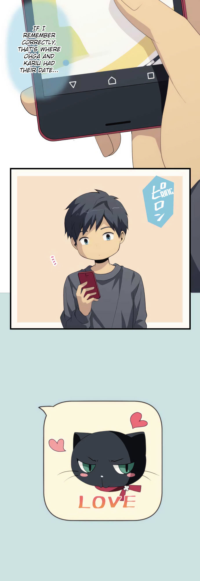 ReLIFE Chapter 192 Online Free Manga Read Image 16