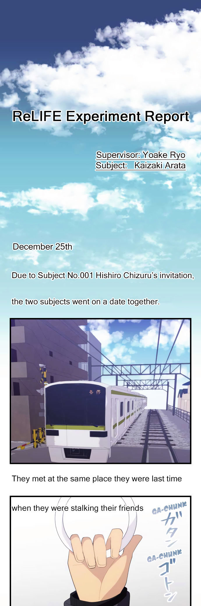 ReLIFE Chapter 193  Online Free Manga Read Image 1