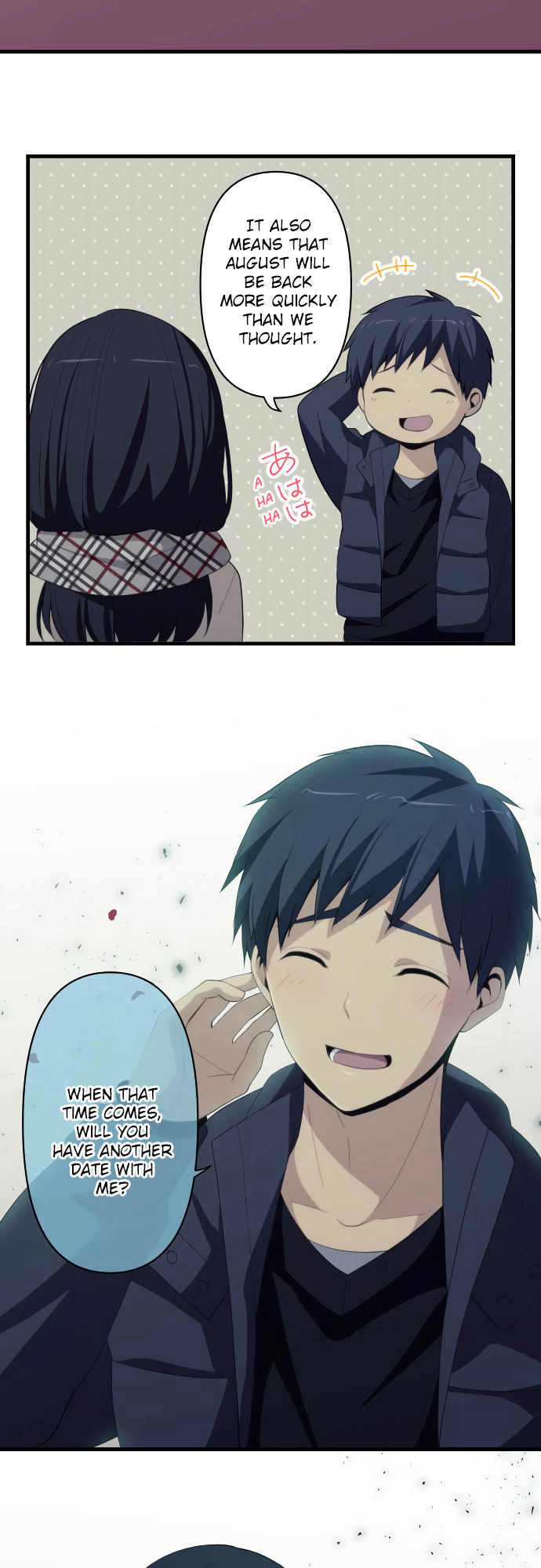 ReLIFE Chapter 196  Online Free Manga Read Image 7