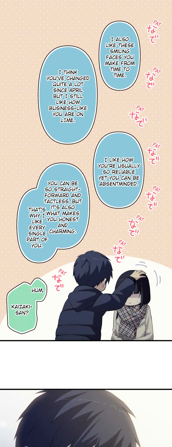 ReLIFE Chapter 197  Online Free Manga Read Image 26